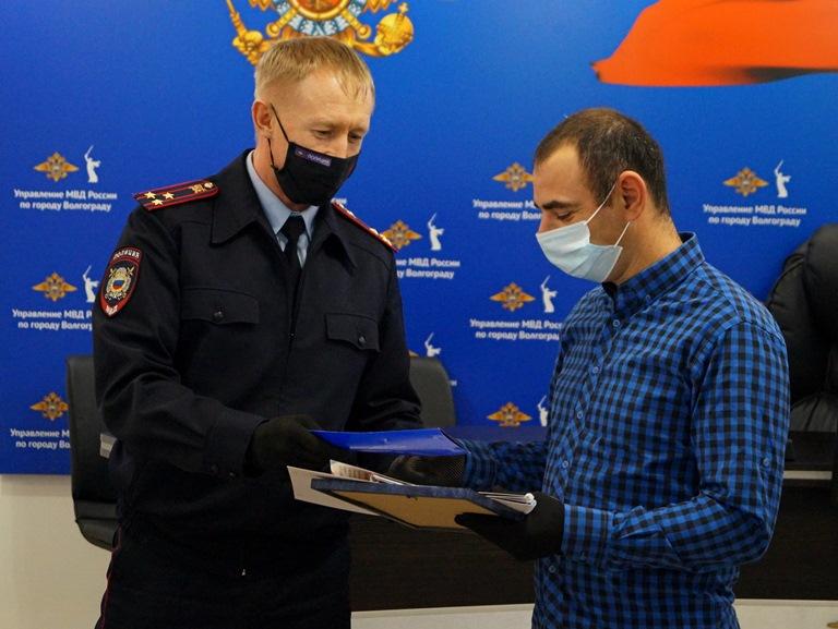 34-летний житель Волгограда получил награду за активную гражданскую позицию