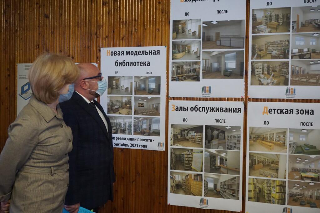 Осенью 2021 года в Волжском откроют нашумевшую библиотеку