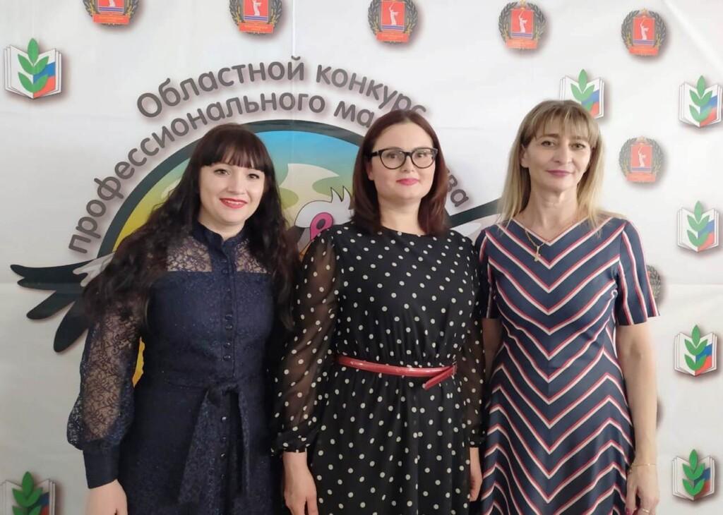 25 января в Волгограде стартовал финал Всероссийского конкурса «Учитель года»