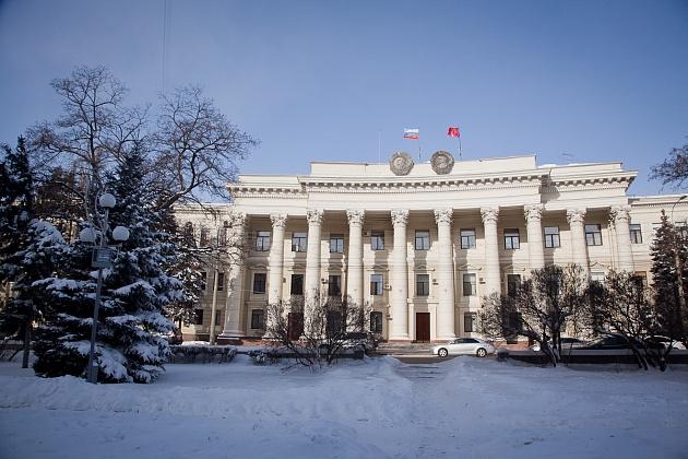 Кадровые изменения произошли в администрации Волгоградской области