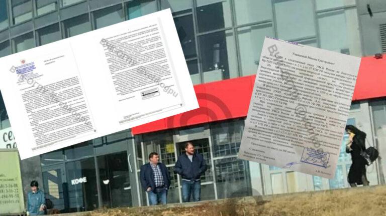 В сеть попали документальные подтверждения хищения средств нацпроекта «Чистая страна» в Волгоградской области