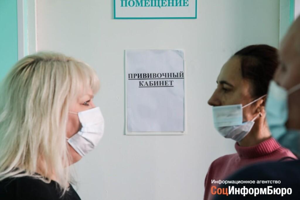 Стали известны «подводные камни» массовой вакцинации в Волгоградской области