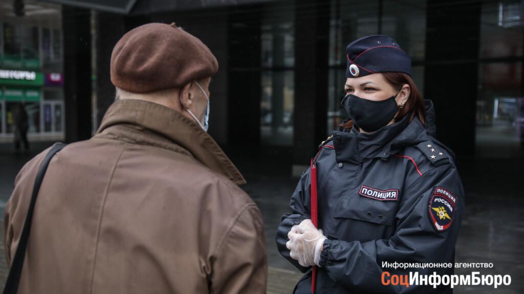 Стало известно, чем займется волгоградская полиция в 2021 году