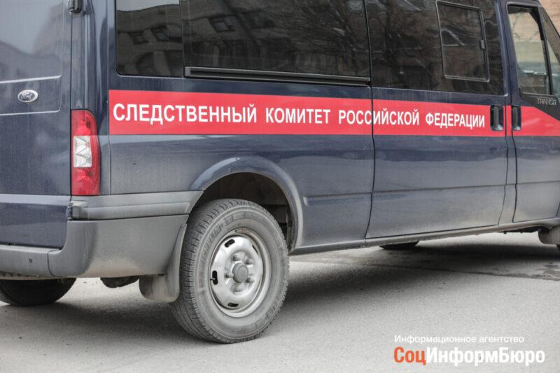 В СК подтвердили, что больших волгоградских начальников подозревают во взяточничестве