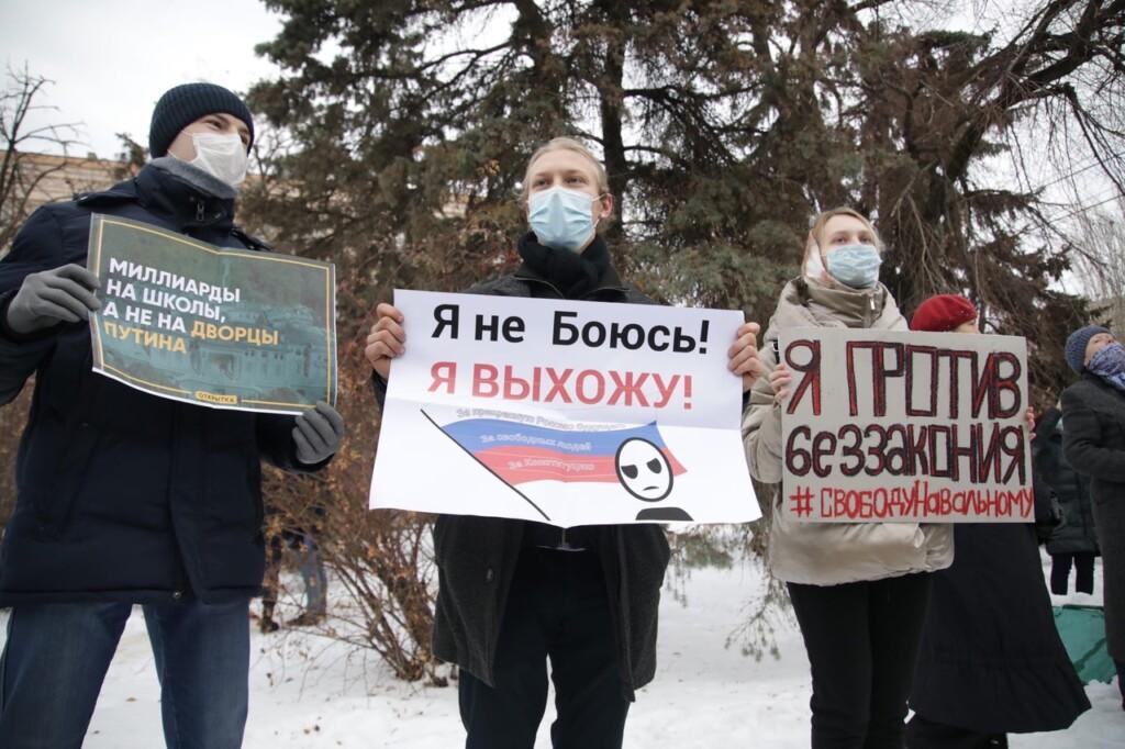 """""""Мы выйдем на улицу снова!"""": 31 января защитники Навального планируют новую акцию в Волгограде"""