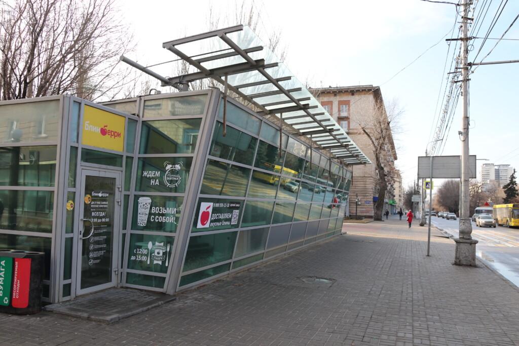 В центре Волгограда сносят кафе «Блинберри»