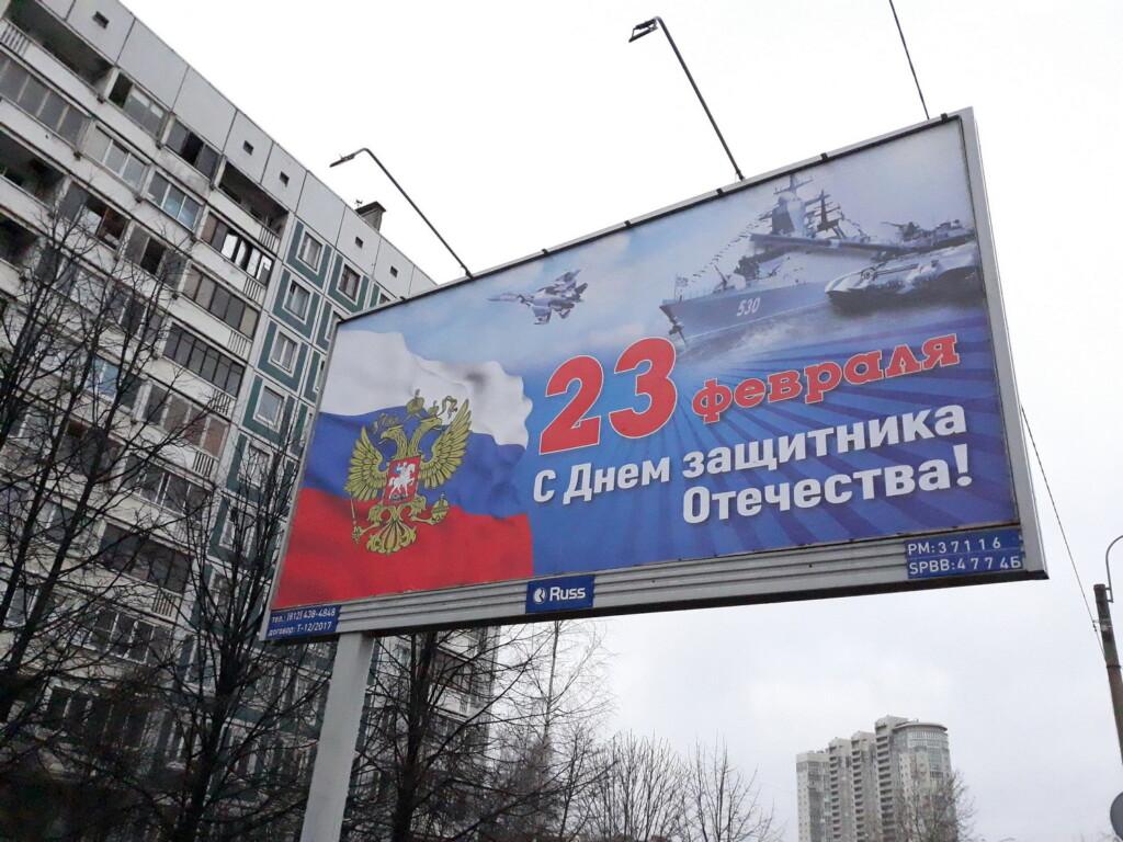 Женщины Волгограда меньше всех в стране потратят на подарки мужчинам к 23 февраля