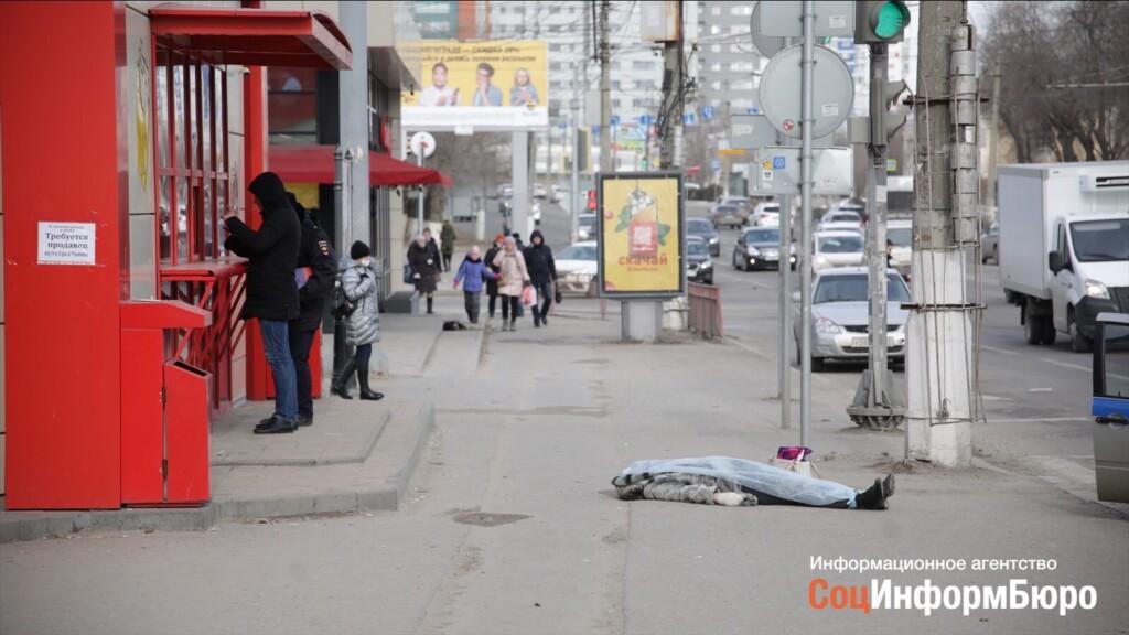 «Шла, упала и умерла»: Скончавшейся в центре города женщине не было и 60-ти