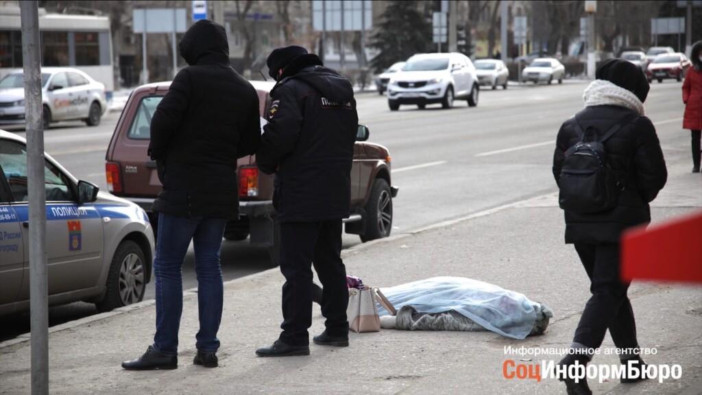 В центре Волгограда обнаружен труп женщины