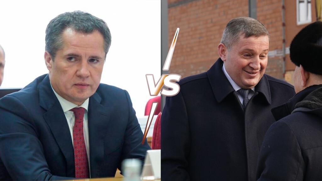 Врио губернатора Белгородской области раскритиковал работу своей приемной. А что Бочаров?
