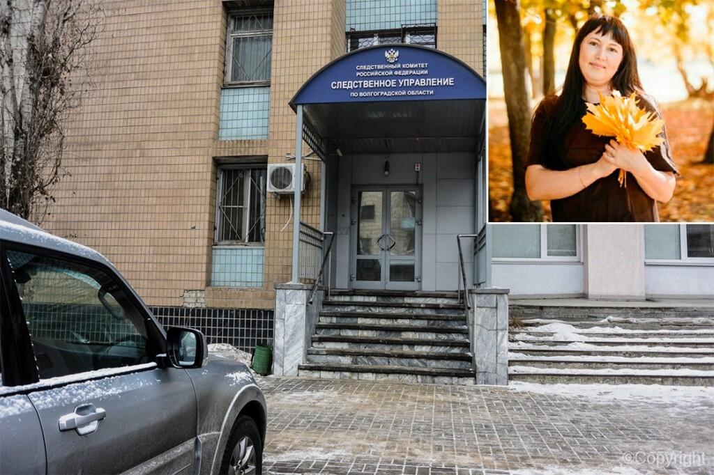 Следственный комитет проведет проверку Калачевской ЦРБ, врачи которой «забыли» салфетку в женщине после операции