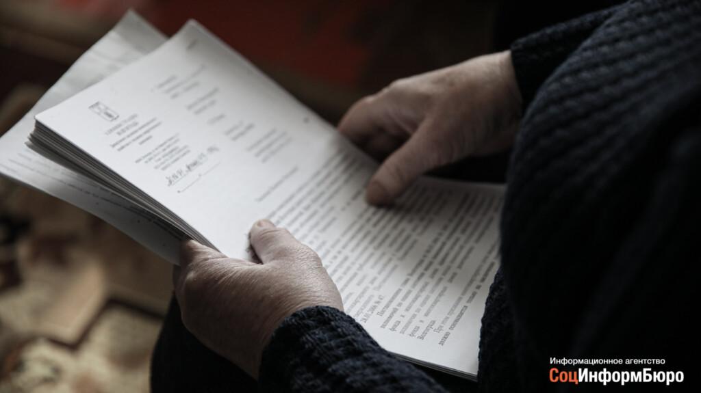 Прокуратура заставила архив Волгограда не вводить людей в заблуждение и разместить актуальные данные
