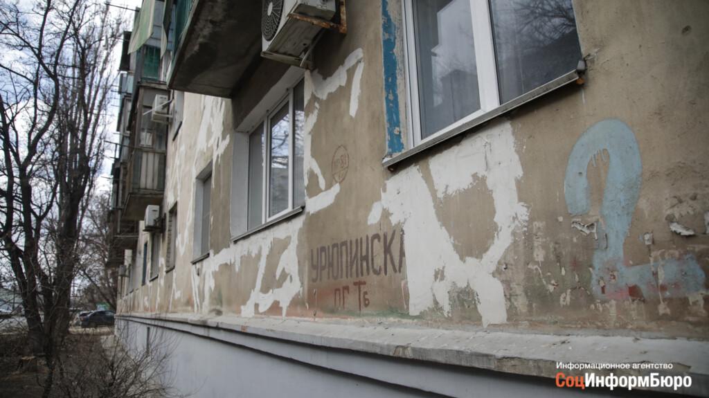 В Следственном комитете назвали официальную причину смерти 13-летнего ребенка с Урюпинской, 2а