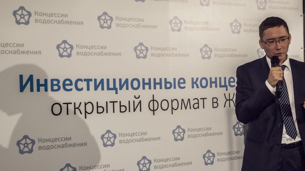Волгоградским концессиям водо- и теплоснабжения грозит банкротство