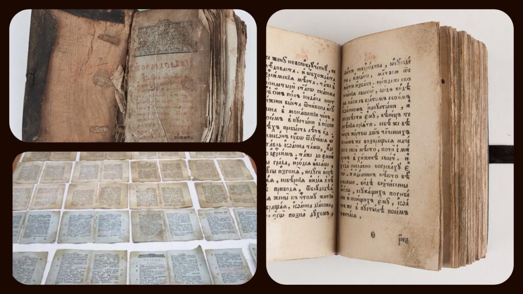 В Волгограде отреставрировали редкую книгу 17 века
