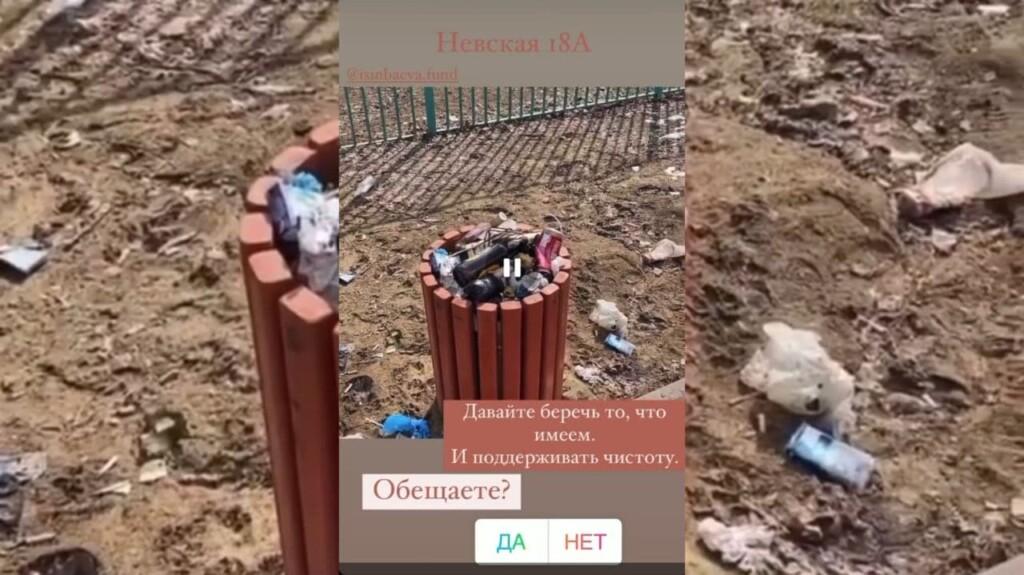 «Просто отвратительно»: Исинбаева высказалась о мусоре и грязи на новой спортплощадке в Волгограде