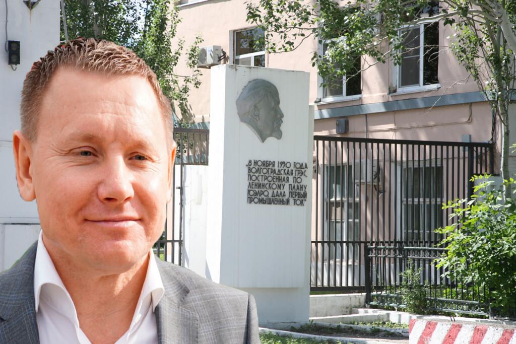 Александр Сиваков стал собственником Волгоградской ГРЭС за 145 миллионов рублей