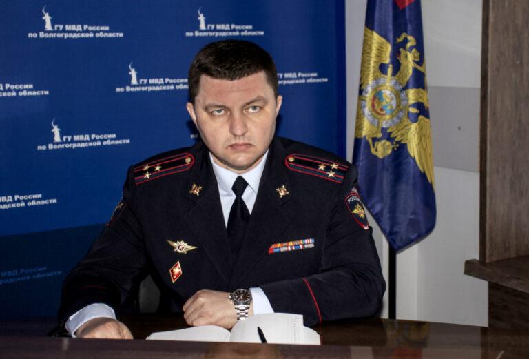 Начальник полиции Светлоярского района покидает Волгоградскую область