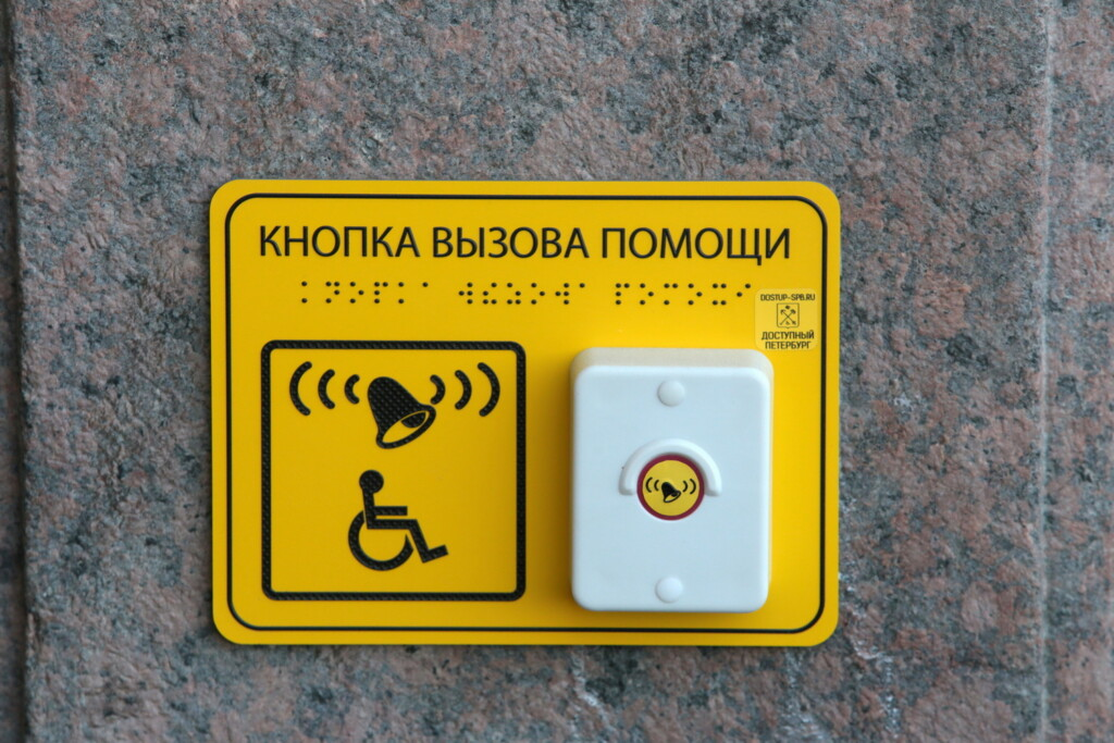 Под Волгоградом расследуют аферы со справками об инвалидности на 3,5 миллиона рублей