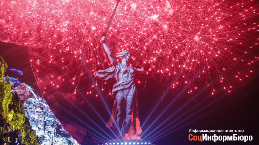 Как в Волгограде отпразднуют День Победы. Программа