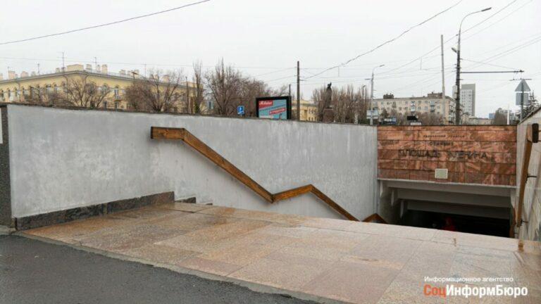 Волгоградцы возмущены исчезновением мраморной плитки со стен входа на станцию Площадь Ленина