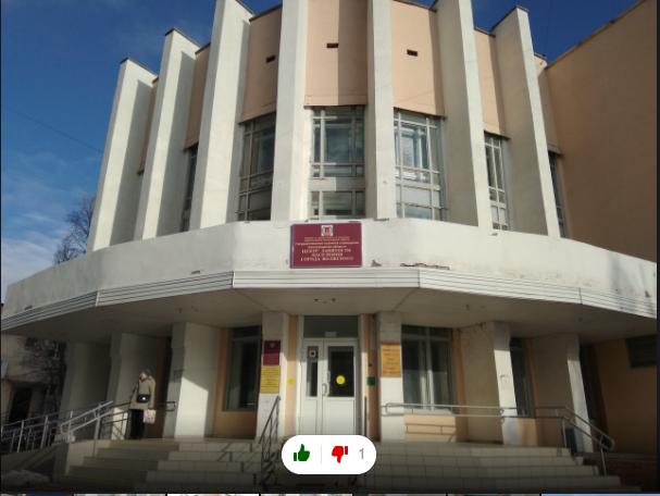 Центр занятости Волжского не стал заниматься трудоустройством волжанки до вмешательства прокуратуры