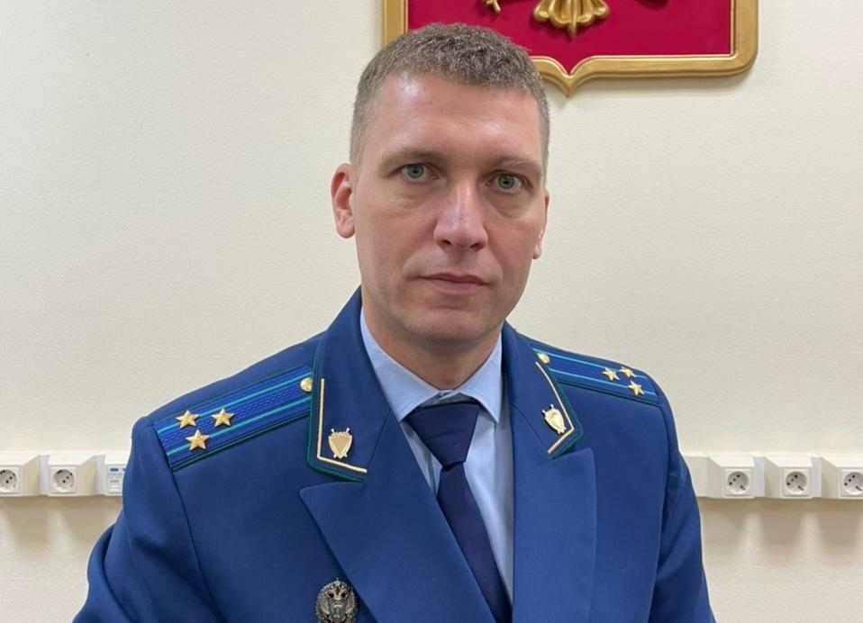 Волгоградскую прокуратуру возглавил новый руководитель