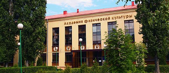 СК возбудило уголовное дело в отношении сотрудников ВГАФК за присвоение 50 тысяч рублей