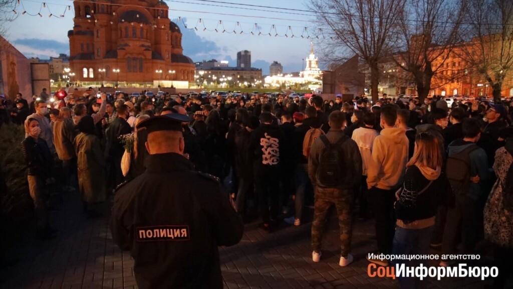 В Волгограде проходит несогласованная акция в поддержку Навального