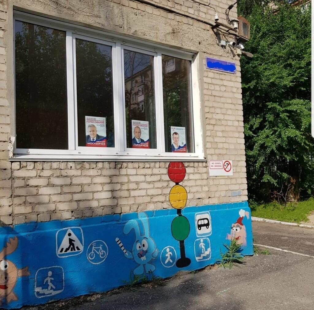 В нарушение федерального законодательства в детских садах Волгограда появились предвыборные агитплакаты