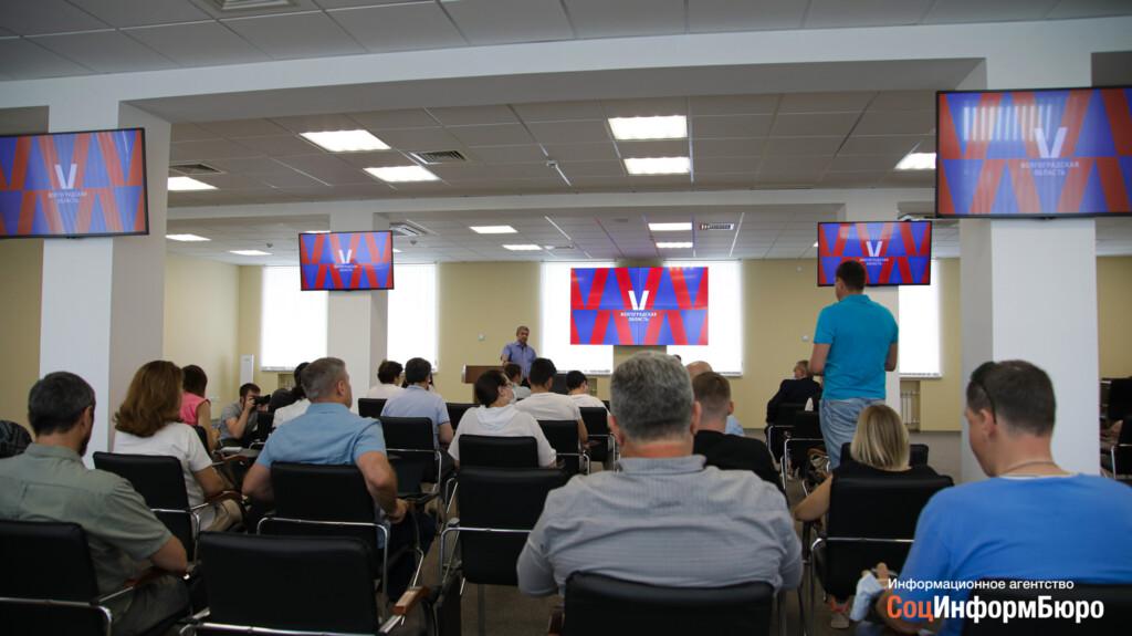 Журналисты и бизнесмены обсудили потенциал единого бренда Волгоградской области