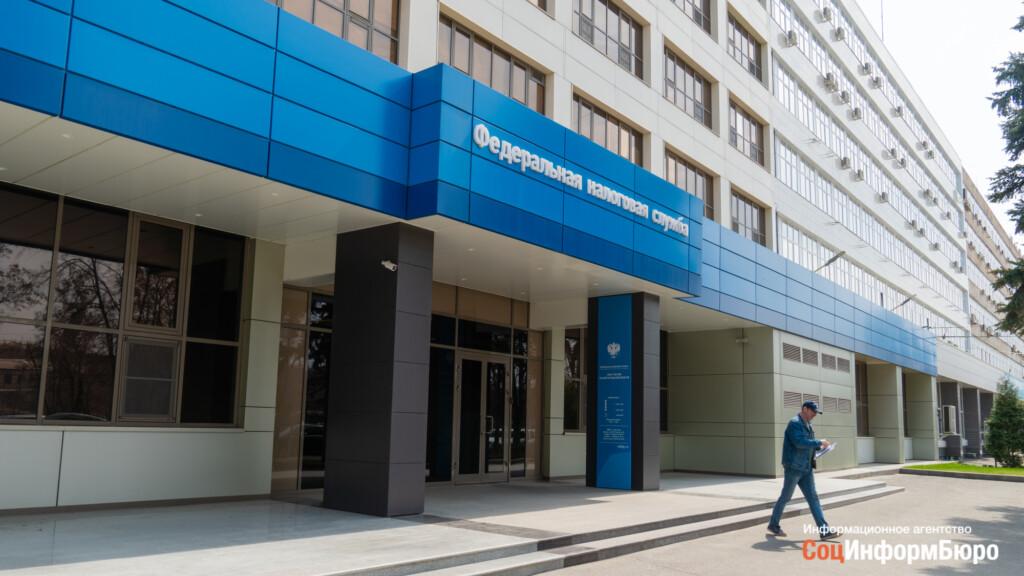 Более 30 миллиардов налогов поступило в бюджет Волгоградской области за 4 месяца 2021 года