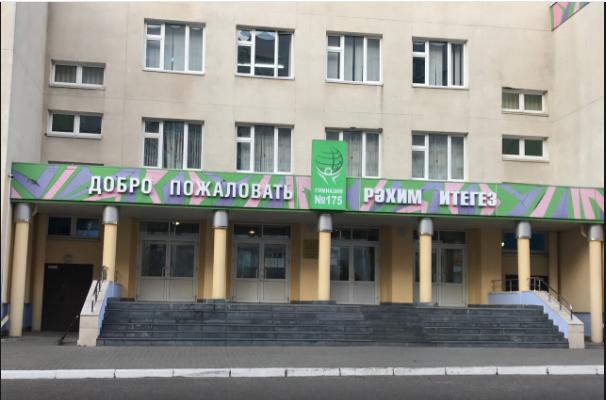 Погибли 7 детей, ранены 20 человек в результате стрельбы в школе Казани
