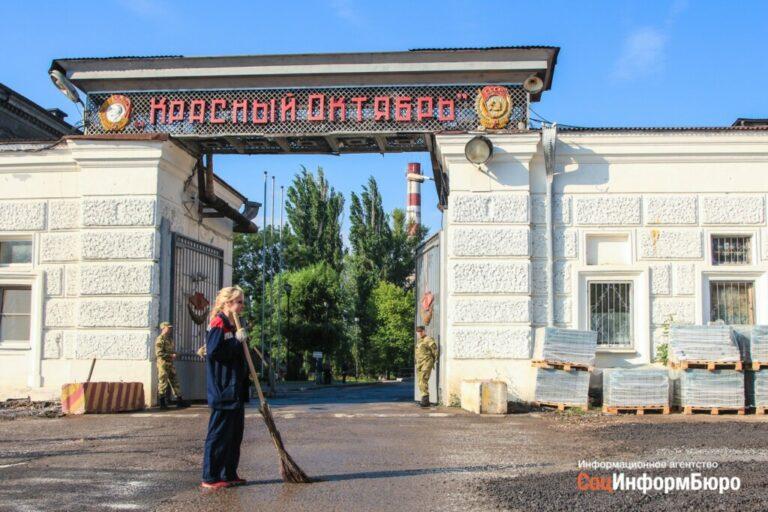 """У """"Красного Октября"""" сменился директор"""