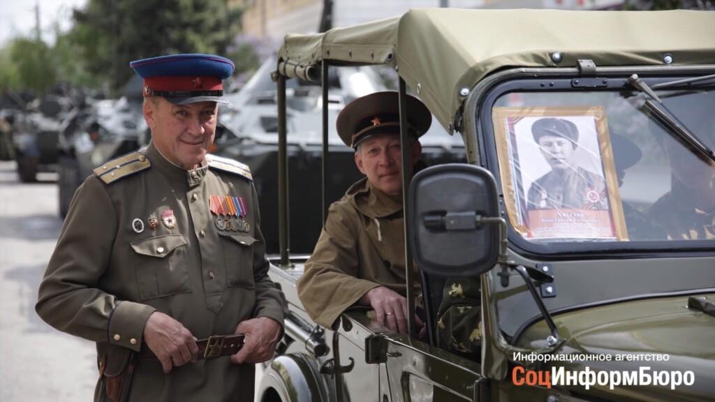 В День Победы в Волгограде состоится 15-километровый праздничный автопробег