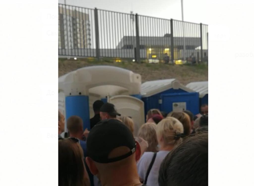 Фанаты «Руки Вверх» уписались от радости попасть на концерт в Волгограде