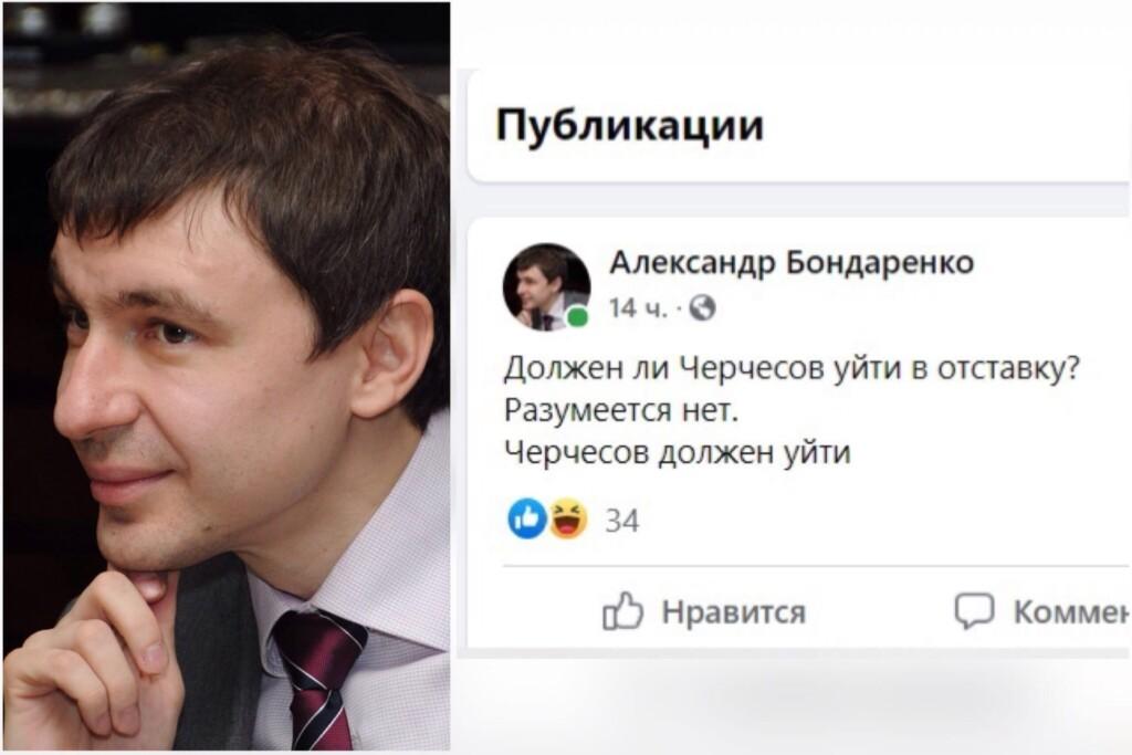 Пресс-секретарь губернатора Волгоградской области послал на три буквы тренера сборной России по футболу