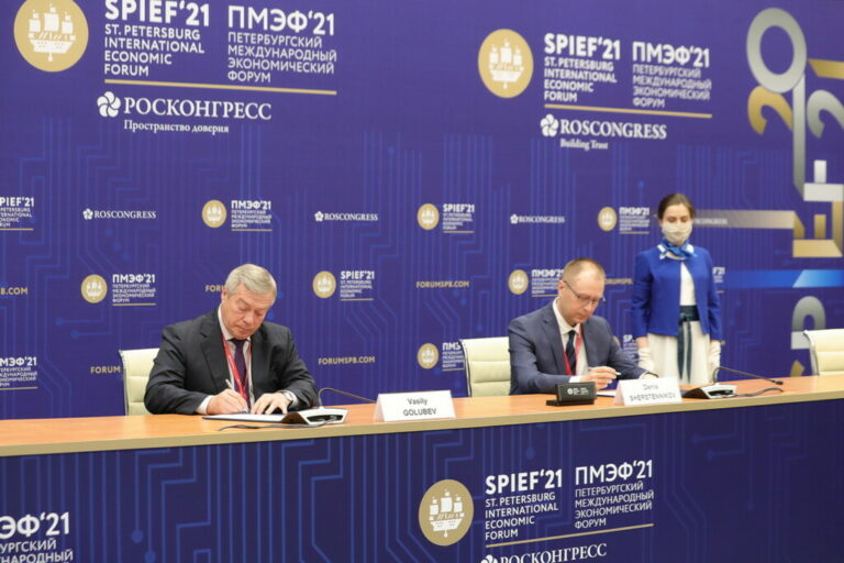 ПМЭФ-2021 стал успешным для Ростовской области