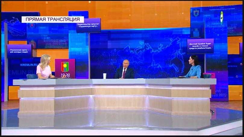 Владимир Путин запретил брать деньги с должников по кредитам, если у них остается меньше прожиточного минимума