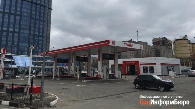 ООО «ЛУКОЙЛ-Югнефтепродукт» прекратило ущемлять интересы волгоградских потребителей топлива
