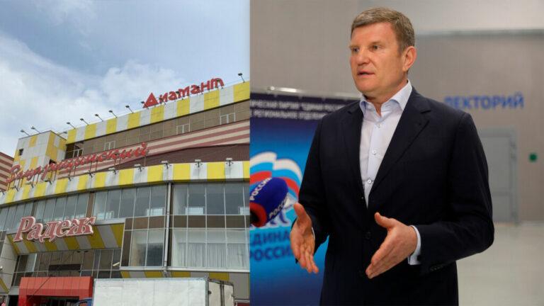 Олег Савченко заявил о невозможности по-честному купить с торгов ТЦ «Зацарицынский»