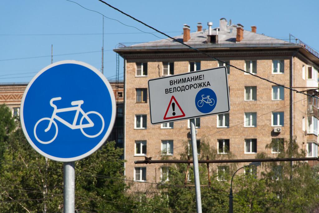 Велодорожка протяженностью в полгорода появится в Волжском