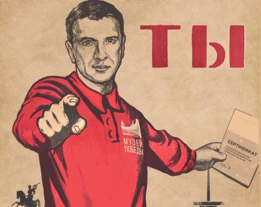 Волгоградцев приглашают поддержать флешмоб #Победимковидвместе