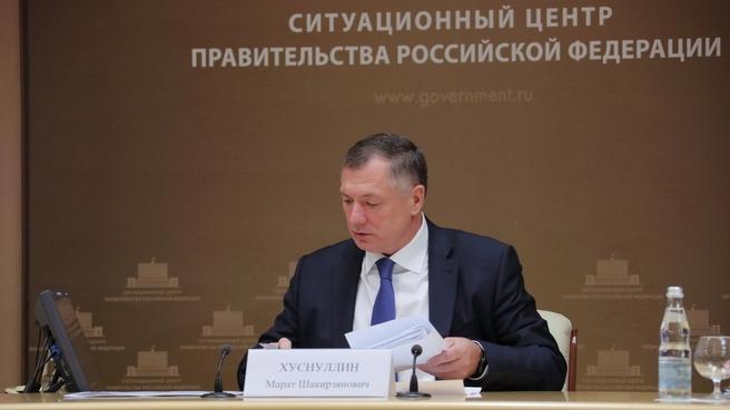 Вице-премьер Марат Хуснуллин будет курировать Волгоградскую область