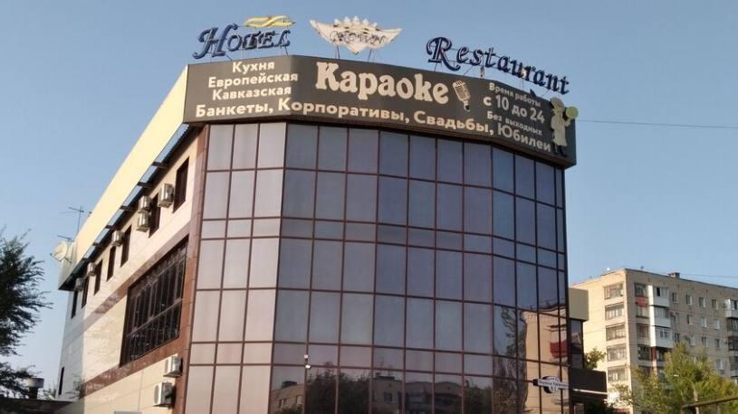 """Ресторан """"Корона"""" в Волгограде допускал распространение коронавируса"""