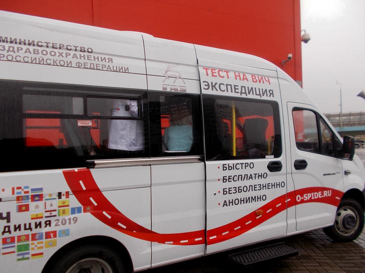 Бесплатное и анонимное тестирование на ВИЧ пройдет в Волгоградской области