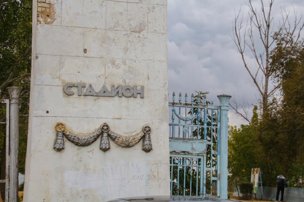 В Волгограде начали сносить легендарный стадион «Трактор»