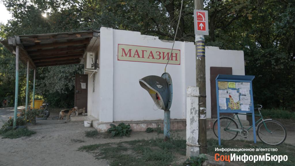 Овощи продолжают дорожать в Волгограде