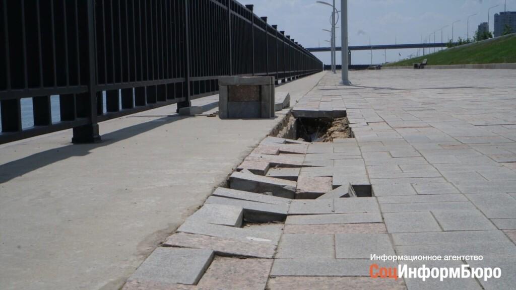 Под «Волгоград-Ареной» размыло берегоукрепление