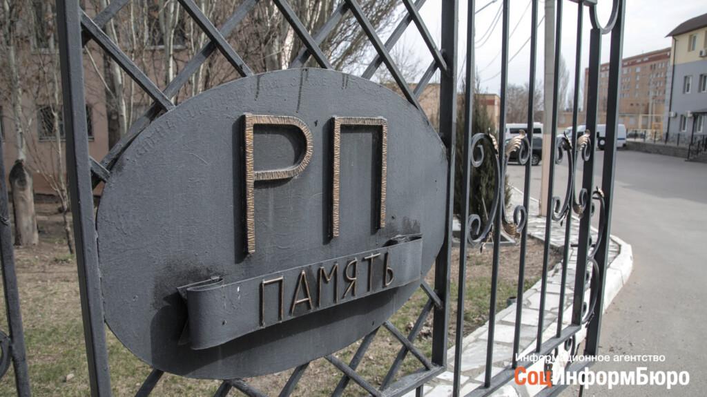 Волгоградец грозит сжечь себя вместе с отцом, гроб которого не пускают на кладбище без оплаты 15 000 руб